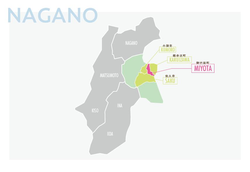 御代田町地図